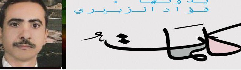 كلـمـــات