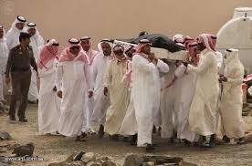 - اوراق برس ..شاهد فلم لاعدام اميرة سعودية وبسببه قطعت العلاقات السعودية البريطانية